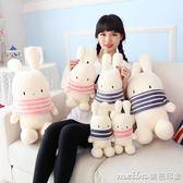 60CM可愛波波兔子毛絨玩具批發布娃娃玩偶抱枕公仔兒童節生日禮物女生QM 美芭