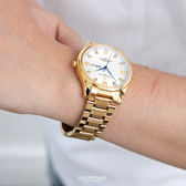 范倫鐵諾˙古柏 水鑽不鏽鋼金錶 正品原廠公司貨 【NEV39】柒彩年代