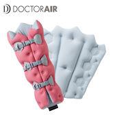 【DOCTOR AIR】3D FOOT CARE 美腿壓縮組 亮麗粉