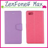 Asus ZenFone4 Max ZC554KL 蠶絲紋皮套 磁扣手機套 可插卡保護殼 側翻手機殼 錢包款保護套 支架