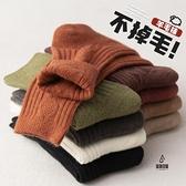 羊毛襪子女中筒襪秋冬純棉加厚保暖長襪羊絨堆堆襪【愛物及屋】