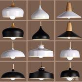 北歐簡約現代創意個性日式餐廳吊燈xx5400【雅居屋】TW