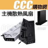 PS4 散熱底座 主機風扇支架 多功能 座充