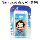 海賊王透明軟殼 [藍底] 魯夫 Samsung A710Y Galaxy A7 (2016) 航海王【正版授權】
