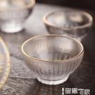 心經杯 描金心經主人杯個人專用小茶杯品茗杯單個琉璃水晶玻璃功夫泡茶盞 【99免運】