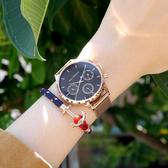 PH PAUL HEWITT / PH002812 / 三眼三針 藍寶石水晶玻璃 船錨刻度 米蘭編織不鏽鋼手錶 黑x鍍玫瑰金 38mm