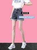 牛仔短褲 高腰牛仔短褲女夏季2021年新款薄款寬鬆顯瘦大碼闊腿a字卷邊熱褲 快速出貨