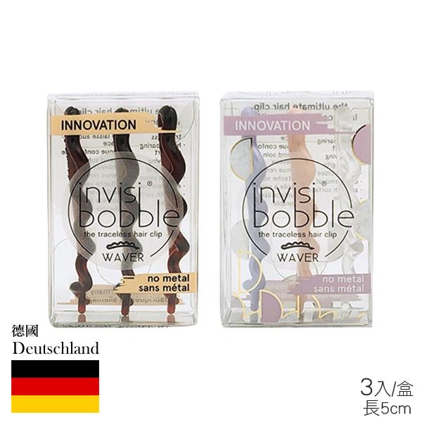 德國 INVISIBOBBLE 魔髮波浪夾 3入/盒 琥珀/三色彩粉 可選 髮夾 螺旋設計【PQ 美妝】