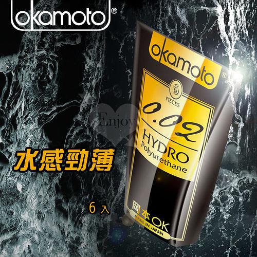 《蘇菲雅情趣用品》OKAMOTO 日本岡本‧0.02 HYDRO 水感勁薄 6片裝