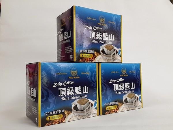 品皇『掛耳式咖啡』-頂級藍山 10g*10袋/盒