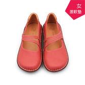 【A.MOUR 經典手工鞋】舒適休閒鞋 - 紅 / 休閒鞋 / 進口小牛皮 / 舒適鞋 / DH-7723
