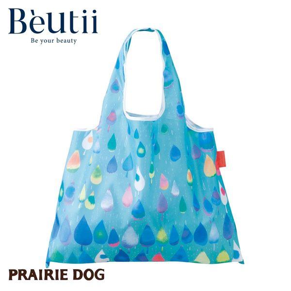 日本 Prairie Dog 設計包 雨滴 日本插畫家 精心設計 方便攜帶 收納方便 雙層布料 提升耐用度