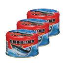 【加購品】台糖罐頭 蕃茄汁鯖魚-紅罐 x3罐(220g/罐)