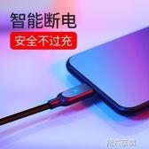 傳輸線 iPhone6數據線6s蘋果7P手機plus充電線器5自動智慧斷電加長8X快充  第六空間