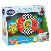 嘟嘟車系列-寶寶帥氣方向盤