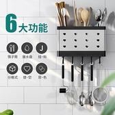 筷籠 廚房筷子樓收納架不銹鋼餐具勺子筷筒用品瀝水置物架壁掛式免打孔【快速出貨】