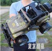 兒童可開門超大號越野車充電遙控汽車耐摔漂移大腳賽車男孩玩具車 LJ5798『東京潮流』