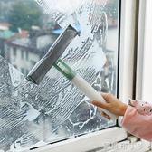 擦玻璃神器家用雙面擦窗戶玻璃刷刮水器地刮玻璃清潔工具擦窗器 WD一米陽光