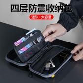 倍思耳機收納包手機數據線充電器switch收納盒充電寶u盤移動硬盤保護套便攜 裝飾界 免運