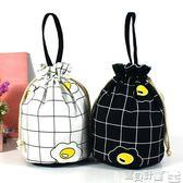 杯子隔熱套 燜燒杯杯套燜燒罐手提帆布袋通用燜燒壺飯盒保護套子 寶貝計畫