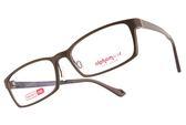 Alphameer 光學眼鏡 AM3501 C62 (咖啡) 記憶塑鋼簡約方框款 平光鏡框 #金橘眼鏡