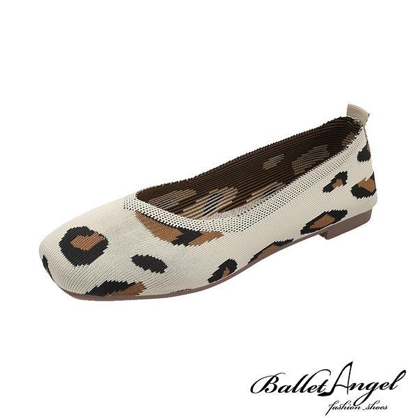 樂福鞋 印花圖騰輕著飛織平底鞋(豹紋米)*BalletAngel【18-D669mi】【現】