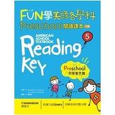 FUN學美國各學科Preschool閱讀課本(5)初學單字篇(2版)(菊8K+1