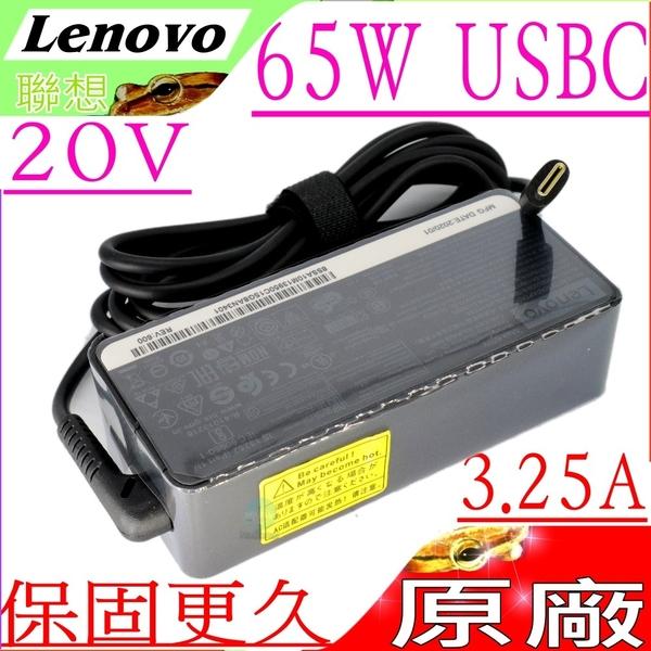 LENOVO T490 T490S 變壓器(原廠)-聯想 TYPE-C接口,65W,T470S,T480,T480S,T570, T580,T580S