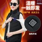 USB智能溫控電熱馬甲女秋冬加熱背心充電發熱保暖馬夾棉衣外套冬 - 古梵希
