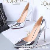 單鞋銀色時尚高跟鞋女尖頭細跟10cm韓版百搭性感女鞋 格蘭小舖