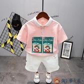 兒童短袖男童POLO衫卡通翻領T恤寶寶半袖上衣【淘夢屋】