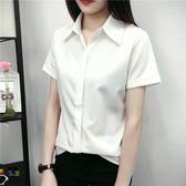 售完即止-白襯衣新品正韓超火白色職業襯衫短袖女夏工作服11-13(庫存清出T)