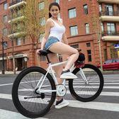死飛自行車男單車活飛公路賽倒剎實心胎熒光整車成人女式學生CY 【Pink Q】