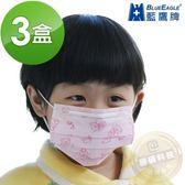 【藍鷹牌】粉紅色寶貝熊 台灣製 6-10歲兒童平面三層式不織布口罩 50入x3盒