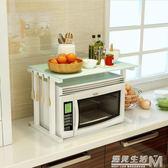 烤箱架微波爐架子鋼化玻璃廚房置物架電飯煲調味品架 遇見生活igo