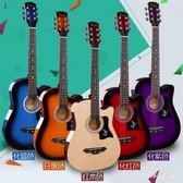 吉他 新款38吋吉他民謠吉他初學者吉他學生新手練習琴樂器男女LB16188【123休閒館】