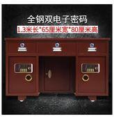 全鋼保險桌家用1.3米指紋投幣財務收銀1.6米辦公桌帶保險櫃的桌子 城市科技DF