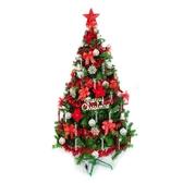 【摩達客 】台灣製造6呎/6尺(180cm)豪華版綠聖誕樹 (+白五彩紅系飾品組)(不含燈)