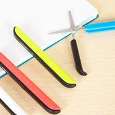 ♚MY COLOR♚配色筆杆式便攜剪刀 安全 炫彩 保護套 文具 學生 辦公 工具 縫紉 手作 【L110-1】