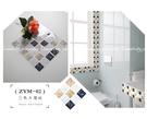 【馬賽克創維貼】水晶膜 客廳創意裝飾自黏貼紙 浴室廚房牆貼 窗戶鏡框門框壁貼
