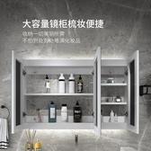 實木浴室鏡櫃衛生間掛牆式鏡箱防水儲物置物櫃鏡子帶燈衛浴鏡面櫃 新年禮物YYJ