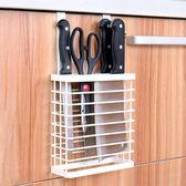 小清新鐵藝刀架壁掛式置物架廚房用品菜刀座收納架