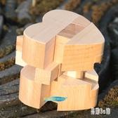 木制孔明鎖魯班鎖高檔心鎖愛心形鎖具紅色心鎖創意成人智力玩具OB3748『易購3c館』