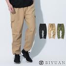 【OBIYUAN】工作褲 素面 寬鬆 多口袋 抽繩 縮口褲 休閒褲 工裝長褲 3色【T88997】