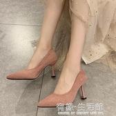 單鞋女新款夏季時尚尖頭仙女風黑色高跟鞋女細跟性感紅色婚鞋 有緣生活館