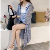 淺色格子襯衫防曬衣女秋季連帽中長款超薄寬鬆時尚學生bf外套上衣 - 風尚3C