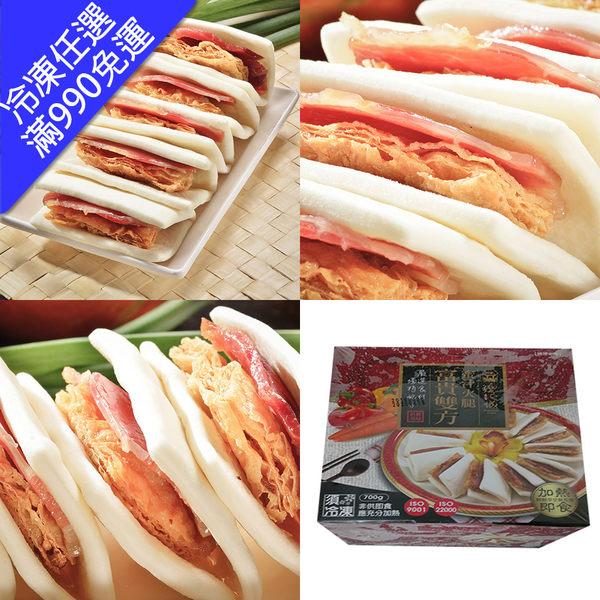 【饗城】蜜汁火腿富貴雙方(700g/盒)