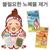 【Miss.Sugar】日本小物 天然樹液足底舒適貼布(30枚入) 多款可選