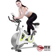 送避震地墊 /輝葉 皇家騎士重磅20KG飛輪車HY-20146