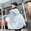 透氣防曬衣女款網紅外套薄款百搭透氣很仙的防紫外線cec超火 電購3C